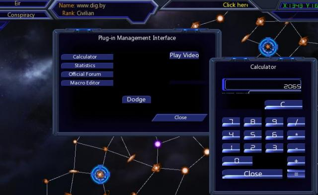 Galaxy Online Calculator Plugin Screenshot