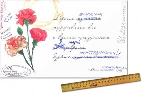 """Вечеринка """"Репетиция 8 марта"""""""